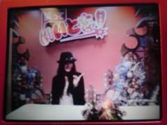 岡 梨紗子 公式ブログ/噛むとふにゃん♪ 画像2