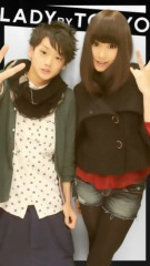岡 梨紗子 公式ブログ/バトン&質問返し(*´∇`*) 画像3