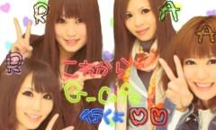 岡 梨紗子 公式ブログ/にゃりがとう 画像3