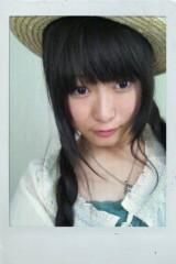 岡 梨紗子 公式ブログ/エコ家族! 画像2