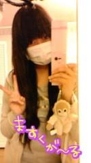 岡 梨紗子 公式ブログ/よるごはん 画像2