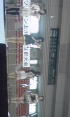 岡 梨紗子 公式ブログ/画像いっぱい☆ 画像3