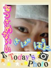 岡 梨紗子 公式ブログ/やだなあ 画像1