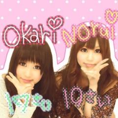 岡 梨紗子 公式ブログ/この時期に笑。 画像1