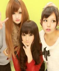岡 梨紗子 公式ブログ/女同士もいいもんだ( ̄ー ̄) 画像3