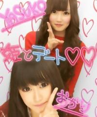 岡 梨紗子 公式ブログ/with☆にきやす!!! 画像2