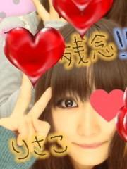 岡 梨紗子 公式ブログ/なんでケーキ? 画像1