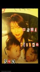 岡 梨紗子 公式ブログ/出てきたオカリン。 画像3