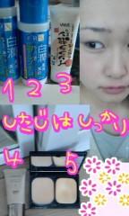 岡 梨紗子 公式ブログ/最新オカリめいくそのいち 画像2