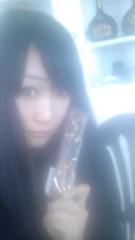 岡 梨紗子 公式ブログ/いただきました 画像3