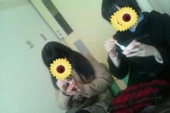 岡 梨紗子 公式ブログ/お見舞Girls(*´∇`*)◎ 画像1