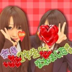 岡 梨紗子 公式ブログ/Second JK 画像2