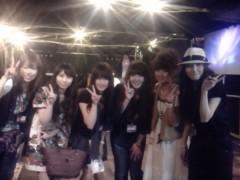 岡 梨紗子 公式ブログ/発表します 画像2