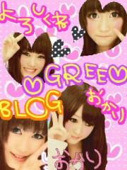 岡 梨紗子 公式ブログ/ドッチビー 画像1