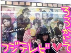 岡 梨紗子 公式ブログ/嵐さんヽ(´▽`)/ 画像1