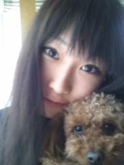 岡 梨紗子 公式ブログ/だめだー(´・ω・`) 画像1