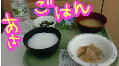 岡 梨紗子 公式ブログ/くいずしょおおおお 画像1