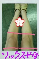 岡 梨紗子 公式ブログ/またまた質問返し〜! 画像1