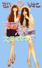 岡 梨紗子 公式ブログ/学年トップ! 画像1