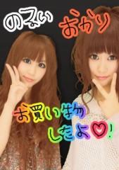 岡 梨紗子 公式ブログ/ノルイDAY… 画像3