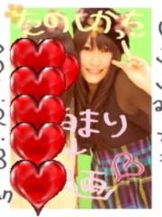 岡 梨紗子 公式ブログ/別人 画像3