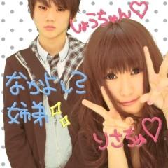 岡 梨紗子 公式ブログ/昔の 画像1