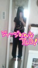 岡 梨紗子 公式ブログ/らすない!!!! 画像2