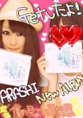 岡 梨紗子 公式ブログ/あああああ 画像1
