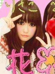 岡 梨紗子 公式ブログ/振り返り 画像1