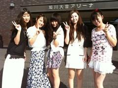 岡 梨紗子 公式ブログ/帰宅中なう! 画像1
