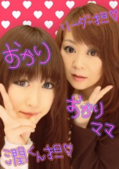 岡 梨紗子 公式ブログ/なう 画像2