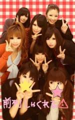 岡 梨紗子 公式ブログ/図鑑モデル女子会〜その2〜 画像2