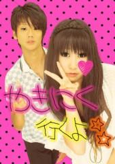岡 梨紗子 公式ブログ/弟ちゃん 画像3