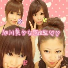 岡 梨紗子 公式ブログ/お礼、そして報告。 画像1