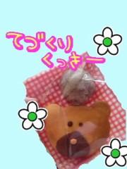 岡 梨紗子 公式ブログ/熊ちゃんクッキー 画像1