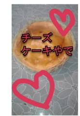岡 梨紗子 公式ブログ/チーズ女わず!!! 画像1