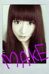 岡 梨紗子 公式ブログ/私服だよ〜 画像2