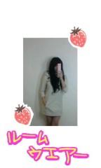 岡 梨紗子 公式ブログ/9キロ 画像1
