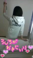 岡 梨紗子 公式ブログ/9キロ 画像2