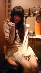 岡 梨紗子 公式ブログ/こんにちは 画像1