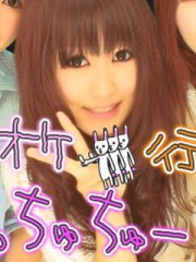 岡 梨紗子 公式ブログ/驚きの事実! 画像1