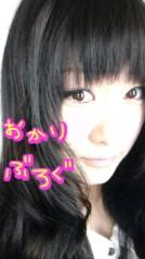 岡 梨紗子 公式ブログ/おはゆん 画像2