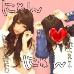 岡 梨紗子 公式ブログ/からおけ 画像2
