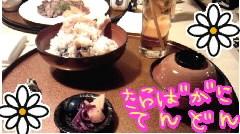 岡 梨紗子 公式ブログ/オカリゴハン 画像1