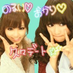 岡 梨紗子 公式ブログ/だいにだん! 画像1