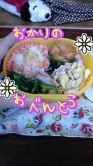 岡 梨紗子 公式ブログ/おべんと 画像1