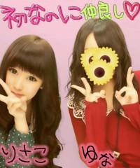 岡 梨紗子 公式ブログ/めちゃくちゃ楽しかった。 画像1