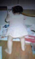 岡 梨紗子 公式ブログ/返し 画像3