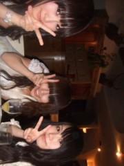 岡 梨紗子 公式ブログ/むひひ 画像1