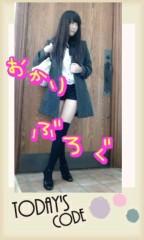 岡 梨紗子 公式ブログ/おはようです 画像1